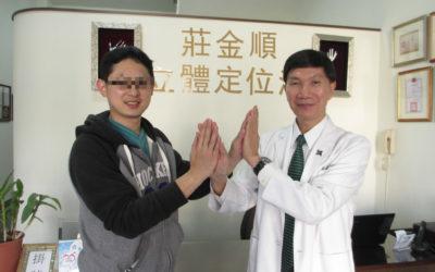 手汗案例|鄭醫師 29歲於2017/1/18治療嚴重手汗(附親筆心得)