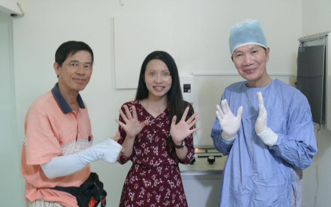 手汗案例 台中康小姐26歲 上班族 於2018/6/9治療嚴重手汗
