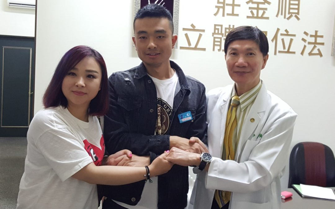中國陝西 陳子沫 21歲 資工系學生 於2017/4/10治療嚴重手汗
