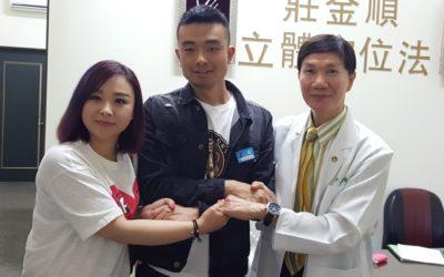 手汗案例|中國陝西陳子沫21歲 資工系學生 於2017/4/10治療嚴重手汗